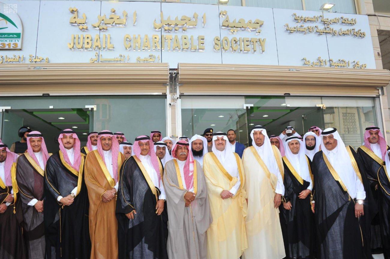زيارة سمو أمير المنطقة الشرقية لتدشين المقر الجديد للجمعية