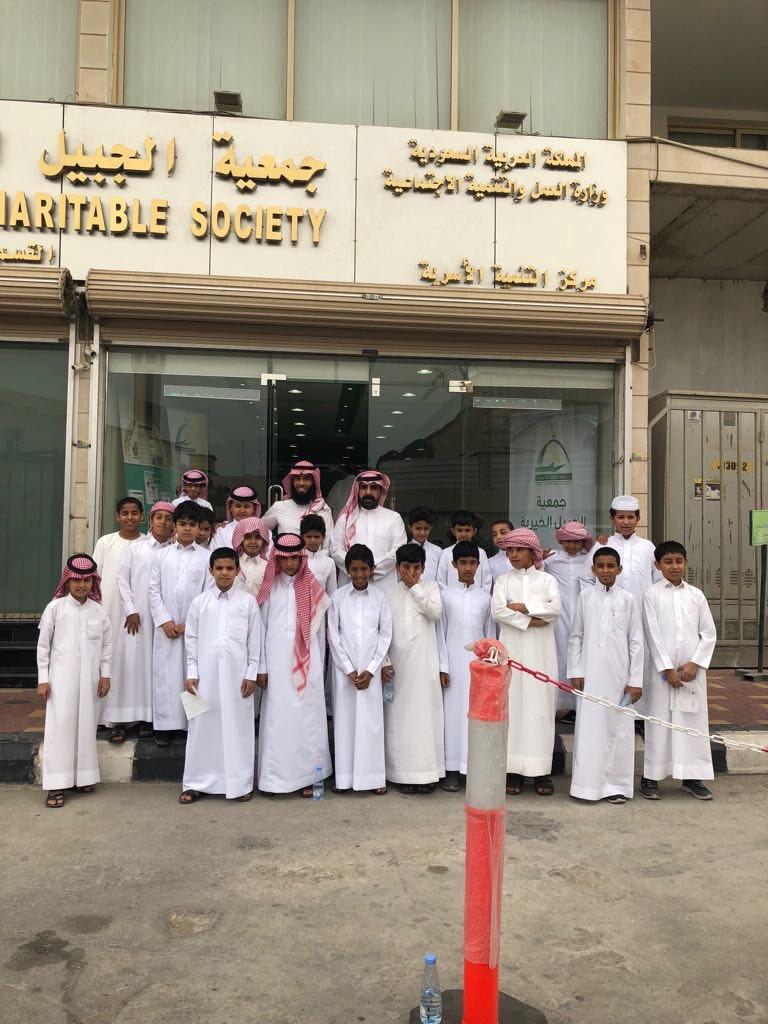 زيارة مدرسة عروة بن الزبير للجمعية