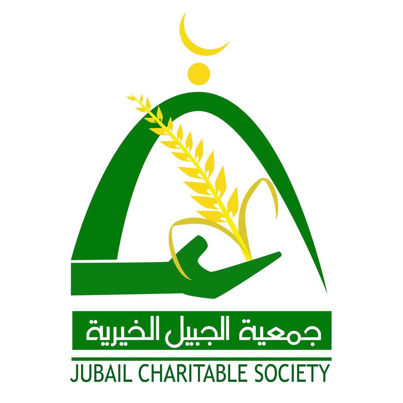 الجمعية تتلقى تبرع من الشيخ / عبد الله محمد سليمان القاضي