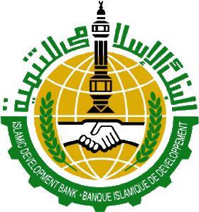 البنك الإسلامي للتنمية قام بتسليم عدد (2000) ذبيحة