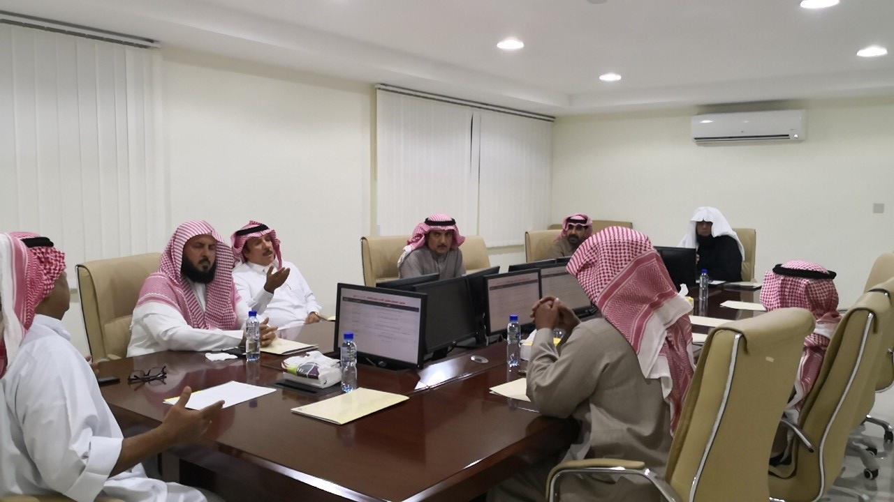 عقد إجتماع مجلس الإدارة