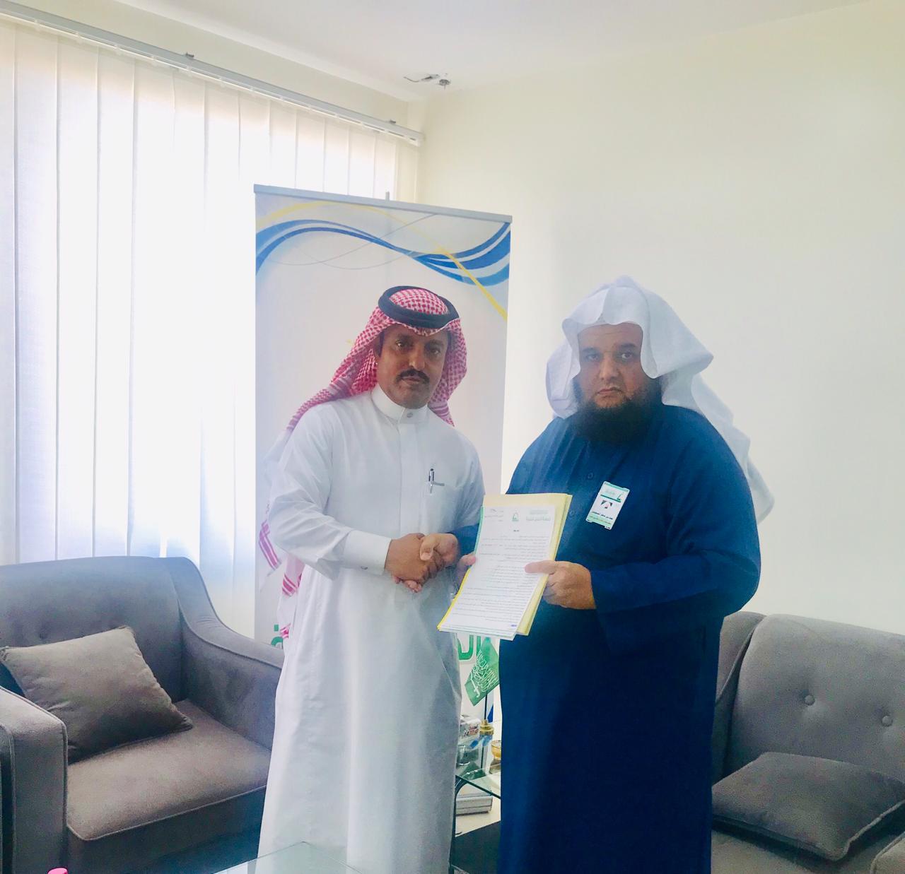 الجمعية توقع عقد إتفاقية مع شركة عبدالله صالح الغامدي للتجارة والمقاولات