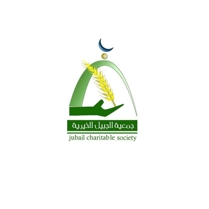تشارك جمعية الجبيل للسنة السادسة على التوالي