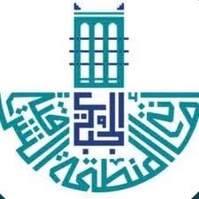 جمعية الجبيل الخيرية بالتنسيق مع محافظة الجبيل