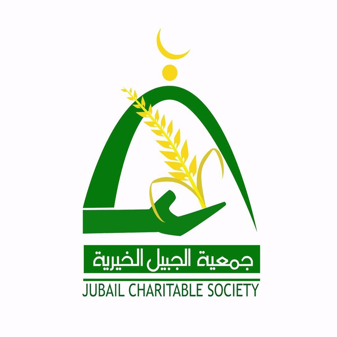 جمعية الجبيل تساهم في اليوم الوطني الــ 90 (( همة حتى القمة ))