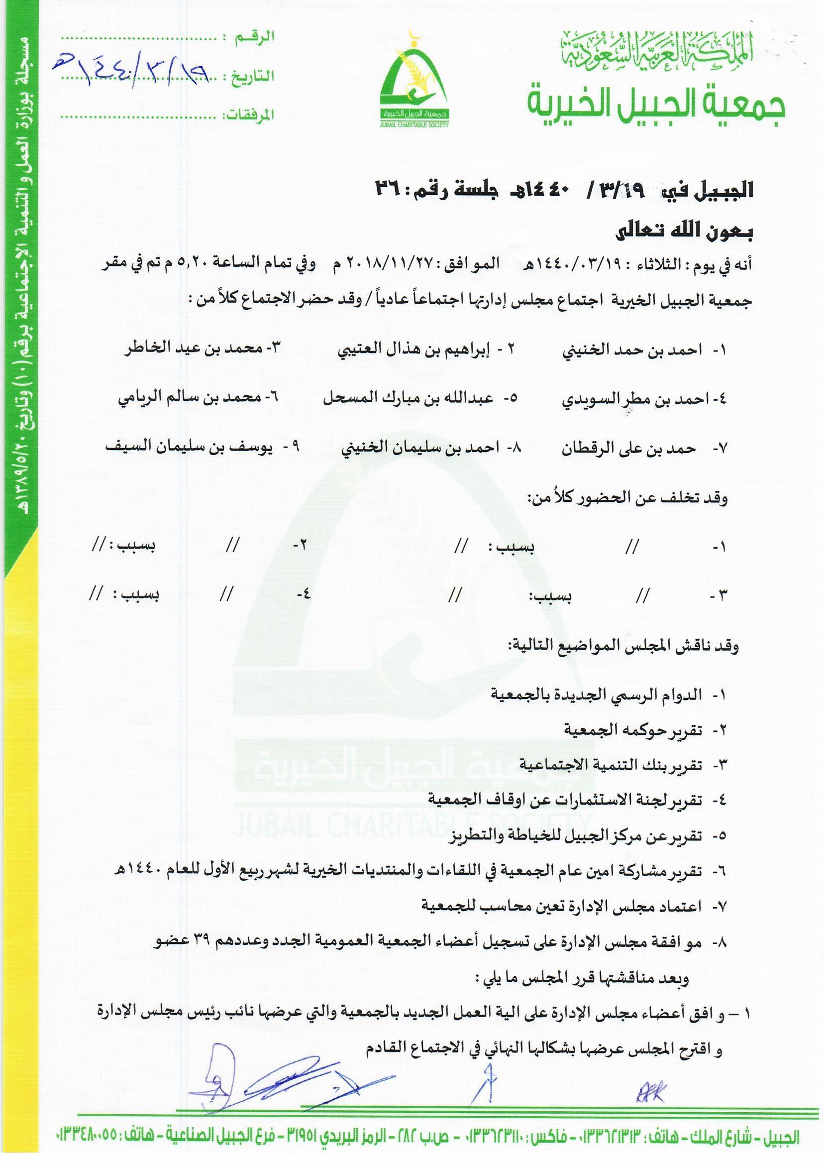 الرمز البريدي في محافظة 12